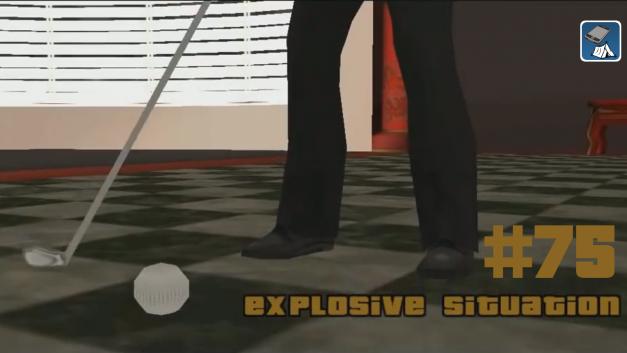 #75 | Explosive Situation | Let's Play Gta San Andreas [Deutsch | HD]